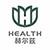 北京赫爾茲医疗科技有限责任公司logo,专业av柬埔寨:各类点阵激光治疗仪